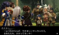 Bravely Second 23 01 2015 screenshot 10