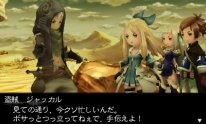 Bravely Second 23 01 2015 screenshot 3