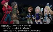 Bravely Second 23 01 2015 screenshot 4