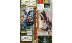 Bravely Second 23 07 2014 scan