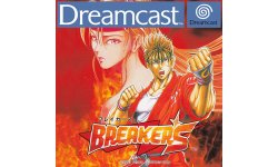 Breakers  Dreamcast jaquette