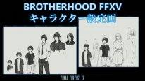 Brotherhood Final Fantasy XV 28 08 2016 Episode 5 (5)
