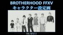 Brotherhood Final Fantasy XV 28 08 2016 Episode 5 (6)