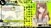 Bullet Girls 12 06 2014 screenshot 13