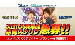 Capcom Dimps 02.09.2014