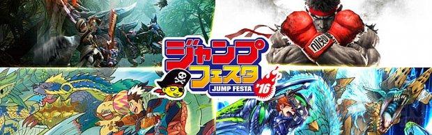 Capcom Jump Festa 2016
