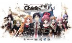 chaos child prospectus parle sortie ps3 ps4 psvita
