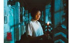 CINEMA : Detention, le jeu d'horreur politique taiwanais bientôt adapté au cinéma