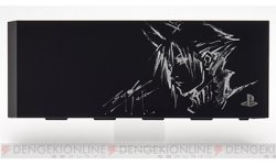 Coque PS4 collector 1