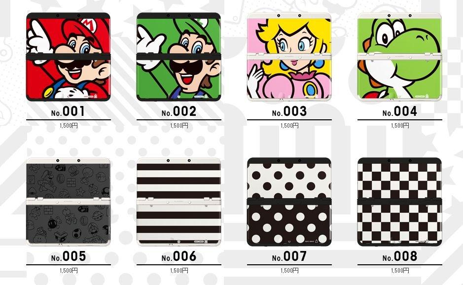 Image coques new nintendo 3ds japon 1 for Coque 3ds xl pokemon
