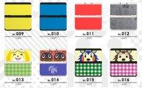 Coques New Nintendo 3DS Japon 29.08.2014  (2)