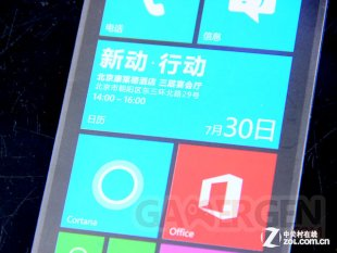 cortana china 30 july3