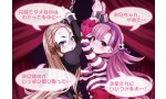 criminal girls 2 informations criminelles et images editions limitees