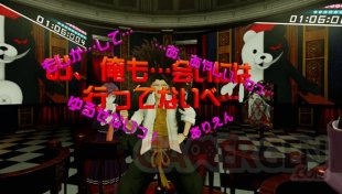 Danganronpa VR Class Trial 25 07 2015 screenshot 3