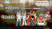Dead or Alive 5 Last Round 01 08 2015 Festival 6