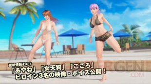 Dead or Alive Xtreme 3 image screenshot 1