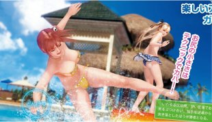 Dead or Alive Xtreme 3 image screenshot 3