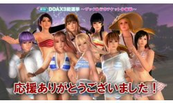 dead or alive xtreme 3 roster