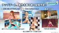 Dead or Alive Xtreme 3DoAX3 DoAFes16 003