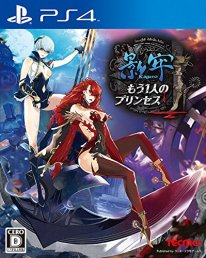 Deception IV Another Princess 16 02 2015 jaquette 1