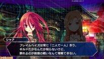 Dengeki Bunko Fighting Climax   screenshot 1
