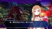 Dengeki Bunko Fighting Climax   screenshot 2