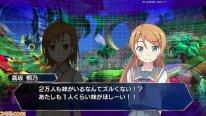 Dengeki Bunko Fighting Climax   screenshot 3