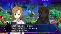 Dengeki Bunko Fighting Climax   screenshot 4