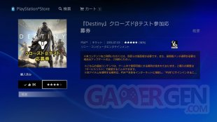 Destiny beta japon 07.07.2014  (1)