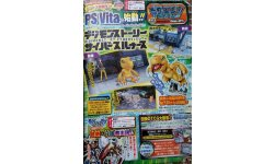 Digimon Story Cyber Sleuth 19 12 2013 scan