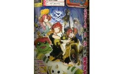 Digimon Story Cyber Sleuth 21 12 2014 scan 1
