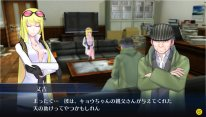 Digimon Story Cyber Sleuth 26 12 2014 screenshot 6