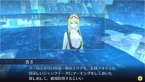 Digimon Story Cyber Sleuth 27 10 2014 screenshot 11