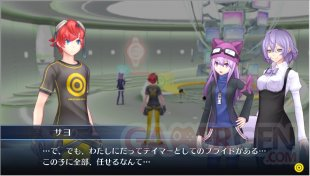 Digimon Story Cyber Sleuth 31 01 2015 screenshot 2