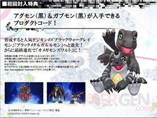 Digimon Story Cyber Sleuth bonus précommande