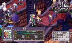 Disgaea 4 Return 09.01 (4)