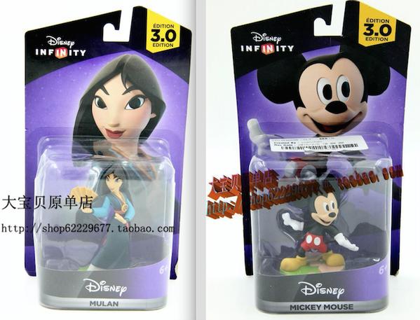 Disney-Infinity-3-0_20-04-2015_pic-2