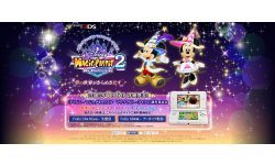 Disney Magical World 2 18 06 2015 banner