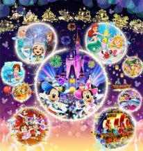 Disney Magical World 2 2015 06 07 2015 art 2