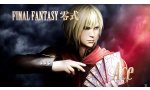 dissidia final fantasy bande annonce centree ace final fantasy type 0