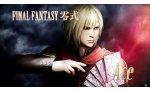 Dissidia Final Fantasy : une bande-annonce centrée sur Ace de Final Fantasy Type-0