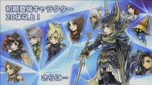 Dissidia Final Fantasy Game Opera Omnia