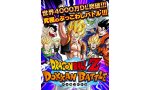 Dragon Ball Z: Dokkan Battle - 40 millions de téléchargements à travers le monde, de la folie !