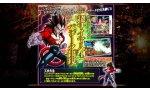 dragon ball extrem butoden vegeta super saiyajin 4 jouable ou non details informations