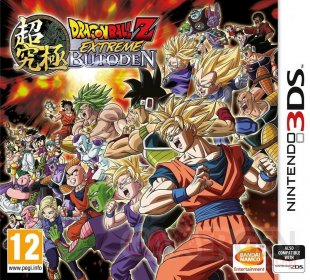 Dragon Ball Extreme Butoden jaquette fr