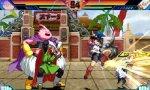 dragon ball extreme butoden le qr code telecharger demo et code debloquer vegeta super saiyajin god super saiyajin