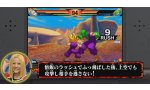 dragon ball extreme butoden son gohan defie piccolo video gameplay excitante