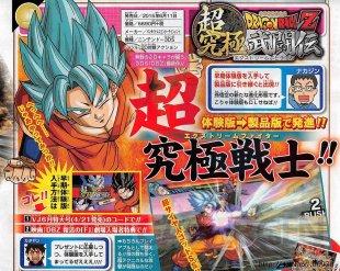 Dragon Ball Extreme Butoden Son Goku SSJ GOD Bleu