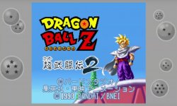 Dragon Ball Extreme Butoden Super 2
