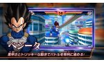 dragon ball extreme butoden une longue video gameplay et quelques informations croustillantes